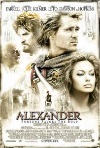 Pathé Alexander Stone