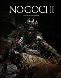 Art2voir Nogochi Sangaré