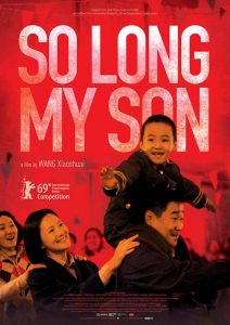 Ad Vitam So Long My Son Xiaoshuai