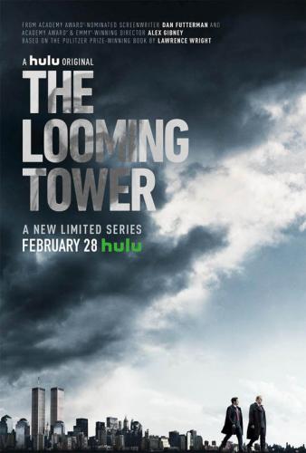 Hulu The Looming Tower Futterman
